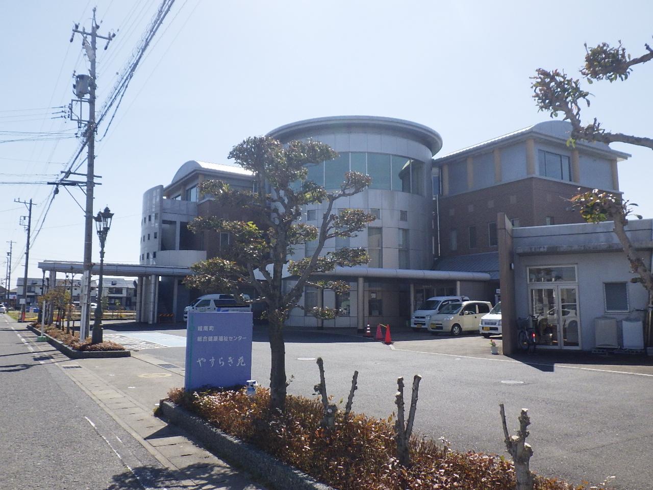 岐南町総合健康福祉センター改修工事が竣工しました。
